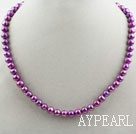 Single Strand 8-9mm Round Dark Purple Freshwater Pearl Beaded Necklace