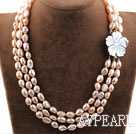 Wholesale Three Strands Natural Pink Color Baroque Pearl Necklace with White Shell Flower Clasp