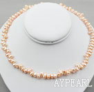 Wholesale 5-6mm Rice Shape Pink Freshwater Pearl Necklace