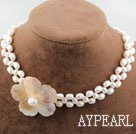 Wholesale Two Rows White Freshwater Pearl Necklace with White Shell Flower