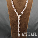 artz rose Y shaped necklace collier en forme