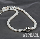 17.5 inches 7-8mm white shell necklace with heart toggle clasp