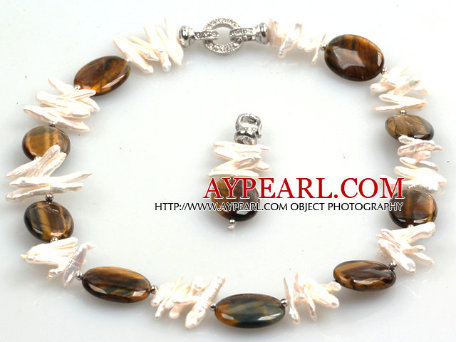 New Arrival Biwa Pearl and Tiger Eye Pendant Necklace (The Pendant Is Removable)