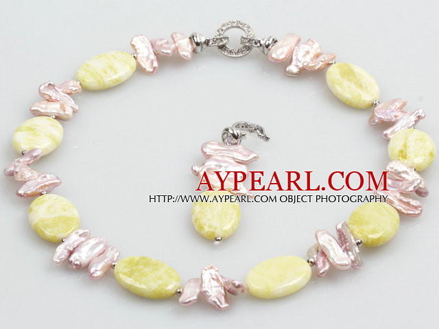 Biwa Pearl and Lemon Stone Pendant Necklace (The Pendant Is Removable)