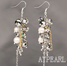 Cluster and Dangle Style White Pearl and Gray Pearl Earrings
