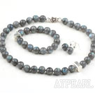 12mm Round Flash Stone with Rainbow Eye Set and 925 Silver Accessory ( Necklace Bracelet and Matched Earrings )