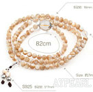Golden Color Pearl Prayer/ Rosary Bracelet with Sterling Silver Accessory ( can also be necklace )