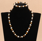 Graceful 7-8mm Natural White Freshwater Pearl Tiger Eye Stone Beads Party Jewelry Set (Necklace & Bracelet)