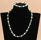 Graceful 7-8mm Natural White Freshwater Pearl Aventurine Beads Party Jewelry Set (Necklace & Bracelet)