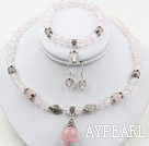 Wholesale Round Rose Quartz Set ( Necklace and Matched Earrings )