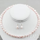 8-9mm Baby Pink Baroque Pearl Set ( Necklace and Matched Earrings )