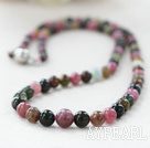Natural Round Tourmaline Beaded Necklace ( You can choose the clasp yourself )