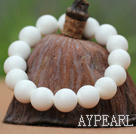 12mm Round White Sea Shell Beaded Stretch Bangle Bracelet