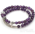 Two Rows Amethyst Beaded Stretch Bangle Bracelet with Silver Fish and Tube Accessories