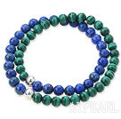 Assorted Lapis and Malachite Beaded Wrap Stretch Bangle Bracelet