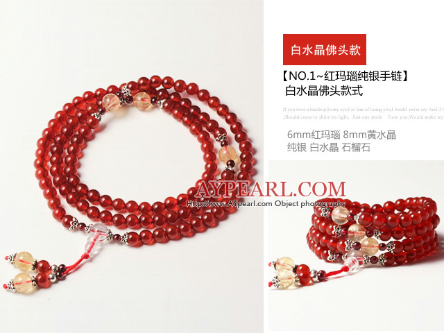 Delicate Fashion Natural Red Agate And Citrine 108 Beads Bracelet (3 Different Kinds To Choose)