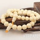 Natural Corozo Nut Prayer Bracelet (  Rosary Bracelet Total Two Pieces )