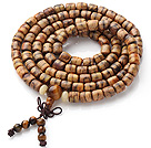 Klassisches Design Brown Cyliner Form Holz 108 Perlen Rosenkranz / Prayer Bracelet