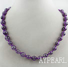 Wholesale Fashion Style Round 10mm Amethyst Beaded Woven Drawstring Necklace