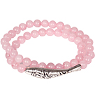 Double Layer Rose Quartz Bracelet with Tibetian Silver Fish Accessory