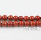 red gem beads,6mm round,sold per 15.75-inch strand