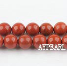 red gem beads,10mm round,sold per 15.75-inch strand
