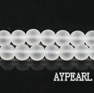 white crystal beads ,8mm round,color added,sold per 15.75-inch strand