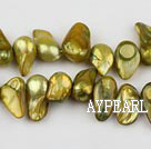 Pearl Beads, Light Olive Green, 7*15mm dyed uncoating, Sold per 15.7-inch strand