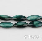 Shell Beads, Greenish Black, 5*8*13mm dyed horse eye shape, Sold per 15.4-inch strand