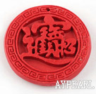 Cinnabar Beads,10*50mm flat round,Red,Sold by each.