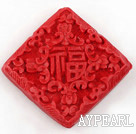 Cinnabar Beads,10*37mm square,Red,Sold by each.