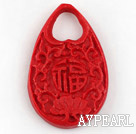 Cinnabar Beads,7*32*50mm water drop,Red,Sold by each.