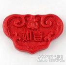 Cinnabar Beads,7*35*55mm,Sold by each.
