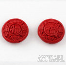 Cinnabar Beads,18mm flat round,Red,Sold by each.
