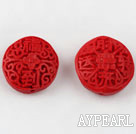Cinnabar Beads,22mm flat round,Red,Sold by each.