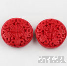 Cinnabar Beads,26mm oval,red,Sold by each.