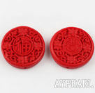 Cinnabar Beads,28mm oval,Red,Sold by each.
