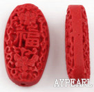 Cinnabar Beads,8*16*30mm flat oval,Red,Sold by each.