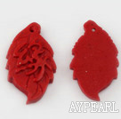 Cinnabar Beads,4*18*30mm leaf,Red,Sold by each