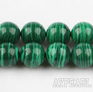 stripe malachite beads,12mm green,sold per 15.35-inch strand