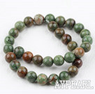 gemstone beads,12mm round, green, sold per 15.16-inch strand