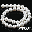 Sea shell beads, white, 12mm faceted round. Sold per 15.16-inch strand.