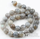 Flashing stone beads, gray, 12mm faceted round. Sold per 15.16-inch strand.