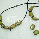 Wholesale unakite set