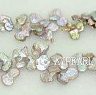 Freshwater pearl bigger beads, 5*20*25mm keshi. Sold per 15.7-inch strand.