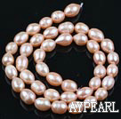 Rice Shape Freshwater Pearl Beads, Natural Pink, 7-8mm, Sold per 14.6-Inch Strand