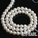 Freshwater Pearl Beads, Natural White, 7-8mm, Sold per 15.7-Inch Strand