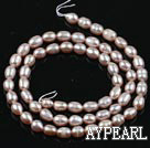 Pearl Beads, Purple, 4-4.5mm natural rice shape, Sold per 14.2-inch strand