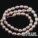 Pearl Beads, Purple, 6-7mm natural rice shape, Sold per 14.2-inch strand