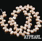 Potato Shape Freshwater Pearl Beads, Natural Pink, Top Drilled,7*9mm, Sold per 14.6-Inch Strand,7*9mm